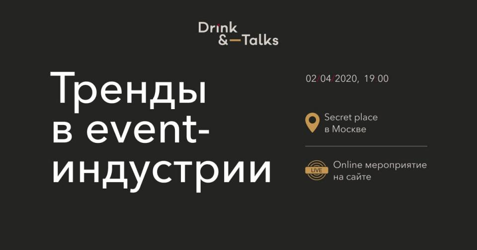 Drink & Talks